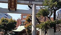 湯島御霊社 東京都文京区湯島のキャプチャー