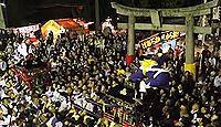 厳島神社(松山市) - 古墳時代の創祀、10月7日には計4体の喧嘩神輿、虎舞と「人の道」