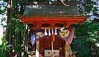 若電神社は阿伎留神社 東京都あきる野市五日市の境内社