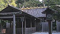 伊佐奈弥宮 三重県伊勢市中村町のキャプチャー