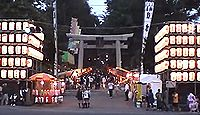 住吉神社(小樽市) - 小樽総鎮守、函館八幡宮の分霊、小樽まつり、道内最大の神輿