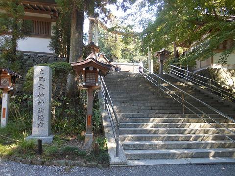 大神神社、境内 - ぶっちゃけ古事記