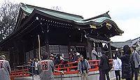 白幡八幡大神 神奈川県川崎市宮前区平のキャプチャー