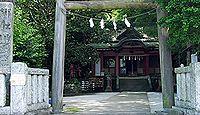 葛見神社 静岡県伊東市馬場町