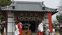 阿久刀神社 大阪府高槻市清福寺町のキャプチャー