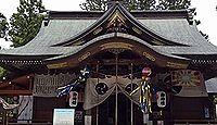 寒河江八幡宮 - 古式流鏑馬で知られる平安期末創建の古社、イチオシは山形さくらんぼ体操