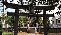 花畑浅間神社 東京都足立区花畑