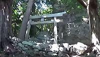 立岩神社 徳島県徳島市多家良町