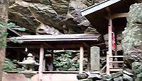 岩戸神社 熊本県菊池郡大津町外牧のキャプチャー
