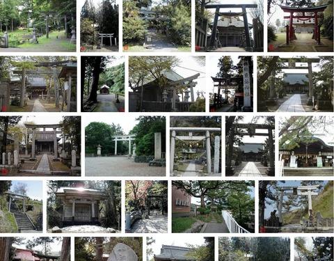佐多神社 新潟県糸魚川市北山4321
