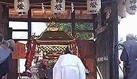 住吉神社 大阪府交野市私部のキャプチャー