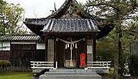 松井神社(八代市) - 八代城北の丸に筆頭家老父子を祀る、細川忠興お手植えの梅と庭園