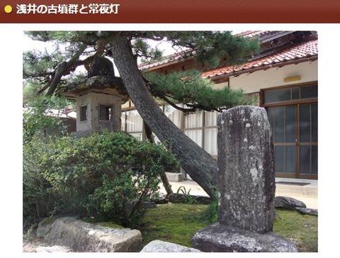 鳥取県南部町の「浅井11号墳」に、山陰地方最古の前方後円墳の可能性 - 現地説明会へのキャプチャー