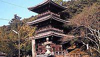 熊野神社 岡山県倉敷市林のキャプチャー
