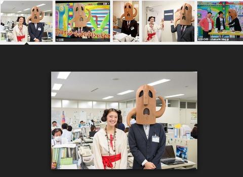 堺市公式サイトからはすでに破棄? 堺市の「ハニワ課長」がブレイク、世界遺産に弾み?のキャプチャー