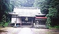 赤尾渋垂郡辺神社 静岡県袋井市高尾
