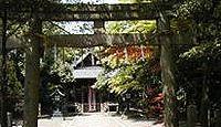 彌加宜神社 京都府舞鶴市森