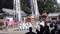 山直神社 大阪府岸和田市内畑町