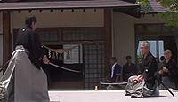 居合神社 山形県村山市林崎のキャプチャー