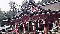 吉備津神社(福山市) - 備後国一宮、節分祭・ほら吹き神事など 本殿は江戸期築造
