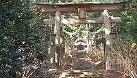 大麻山神社 島根県浜田市三隅町室谷のキャプチャー