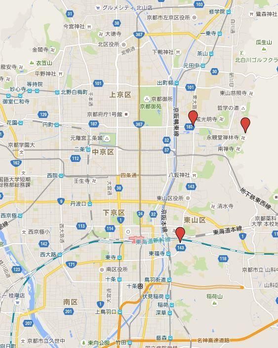 京都三熊野 - 後白河法皇が整備した京の熊野神社三社、熊野三山同様に本宮・新宮・那智