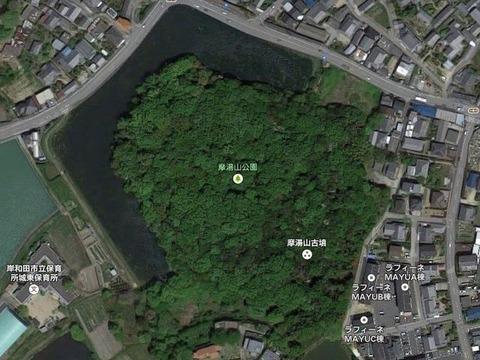 摩湯山古墳(大阪府・岸和田市) - 和泉地方最大、保存良好な200メートルの前方後円墳のキャプチャー