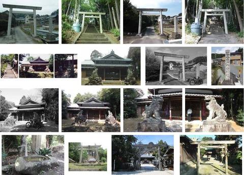 布自神社 三重県四日市市山村町のキャプチャー