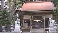 岩手山神社(雫石町) - 南部片富士・岩手山、美味の雪解け水「神山の秘水」で知られる