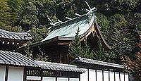 阿沼美神社(平田町) - 三島大明神・三島新宮、江戸期に証拠が発見され式内社に認定