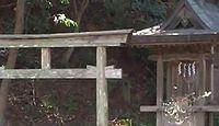 葛木御歳神社 奈良県御所市東持田のキャプチャー