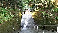 草部吉見神社 - 阿蘇神社の御祭神は甥っ子で娘婿の阿蘇開拓の神、大蛇伝説残る下り宮