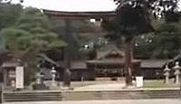 長野縣護國神社 長野県松本市美須々のキャプチャー
