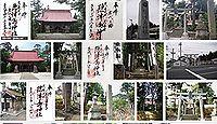隠津島神社(喜久田町)の御朱印