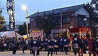 多和神社(志度) - 神代の創祀、後に八幡神を合祀、志度寺と再建、9月に志度の祭り