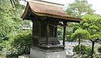 広瀬神社(三島市) - 現在は楽寿園内に鎮座する伊豆国四宮、式内「広瀬神社」遥拝所?