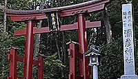 彌彦神社 - 御祭神はニギハヤヒの子、オオビコとの説も 武人から崇敬される越後国一宮