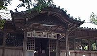 宇志比古神社 徳島県鳴門市大麻町大谷山田のキャプチャー