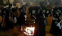 重要無形民俗文化財「天竜村の霜月神楽」 - 長野、冬祭・お潔め祭・例祭の三か所のキャプチャー