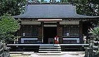 相良神社 - 平安末期からの700年間延々と続いた相良氏の歴代当主を祀る、力石や頌徳碑