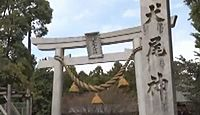 犬尾神社 愛知県岡崎市下和田町北浦