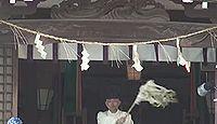 吉田神社(豊橋市) - 持統天皇「三河行幸」の地、手筒花火の発祥地で7月には豊橋祇園祭