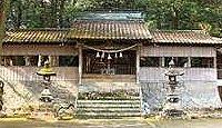 田染元宮八幡社 - 平安期に創建された宇佐神宮の荘園「田染荘」の神、田染三社の「一宮」