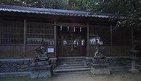東大谷日女命神社 奈良県橿原市畝傍町のキャプチャー