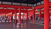 国宝「厳島神社本社祓殿」(広島県廿日市市)のキャプチャー