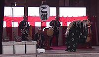 熊野神社 東京都西多摩郡奥多摩町小丹波