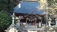 出雲神社 山口県山口市徳地堀のキャプチャー