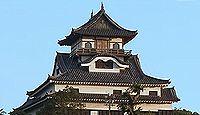 犬山城 尾張国(愛知県犬山市)のキャプチャー