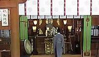 徳島縣護國神社 - 平成遷座、石造りでは四国最大級の大鳥居、出雲大社から勧請の境内社