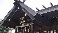 神明神社 神奈川県川崎市高津区上作延のキャプチャー